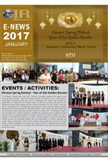 OIR E-NEW January 2017
