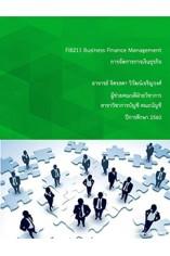 FIB211 การจัดการการเงินธุรกิจ (Business Finance Management)