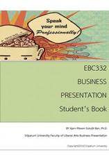 EBC332 การนำเสนอทางธุรกิจ