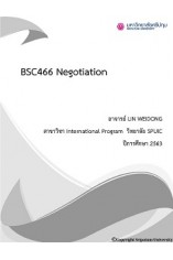BSC466 Negotiation