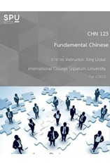 CHN123 Fundamental Chinese